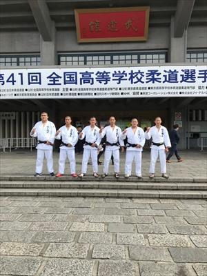 第41回 全国高等学校柔道選手権大会
