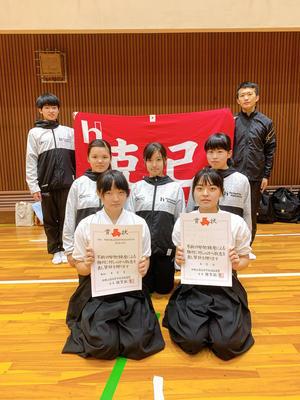 令和元年度和歌山県なぎなた高等学校選手権大会