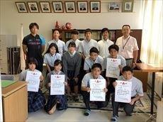 令和3年度 和歌山県高等学校総合体育大会 陸上競技の部