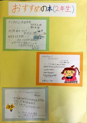 IMG_5714_修正 (4).JPG