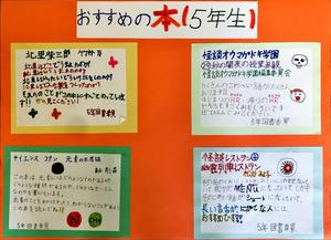 IMG_5714_修正 (3).JPG
