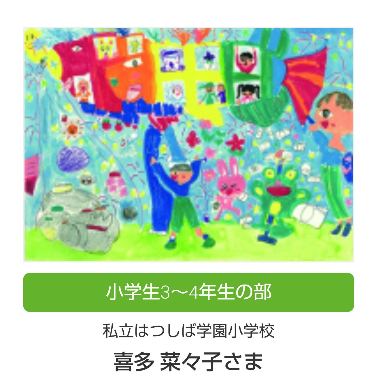 4-1喜田.png