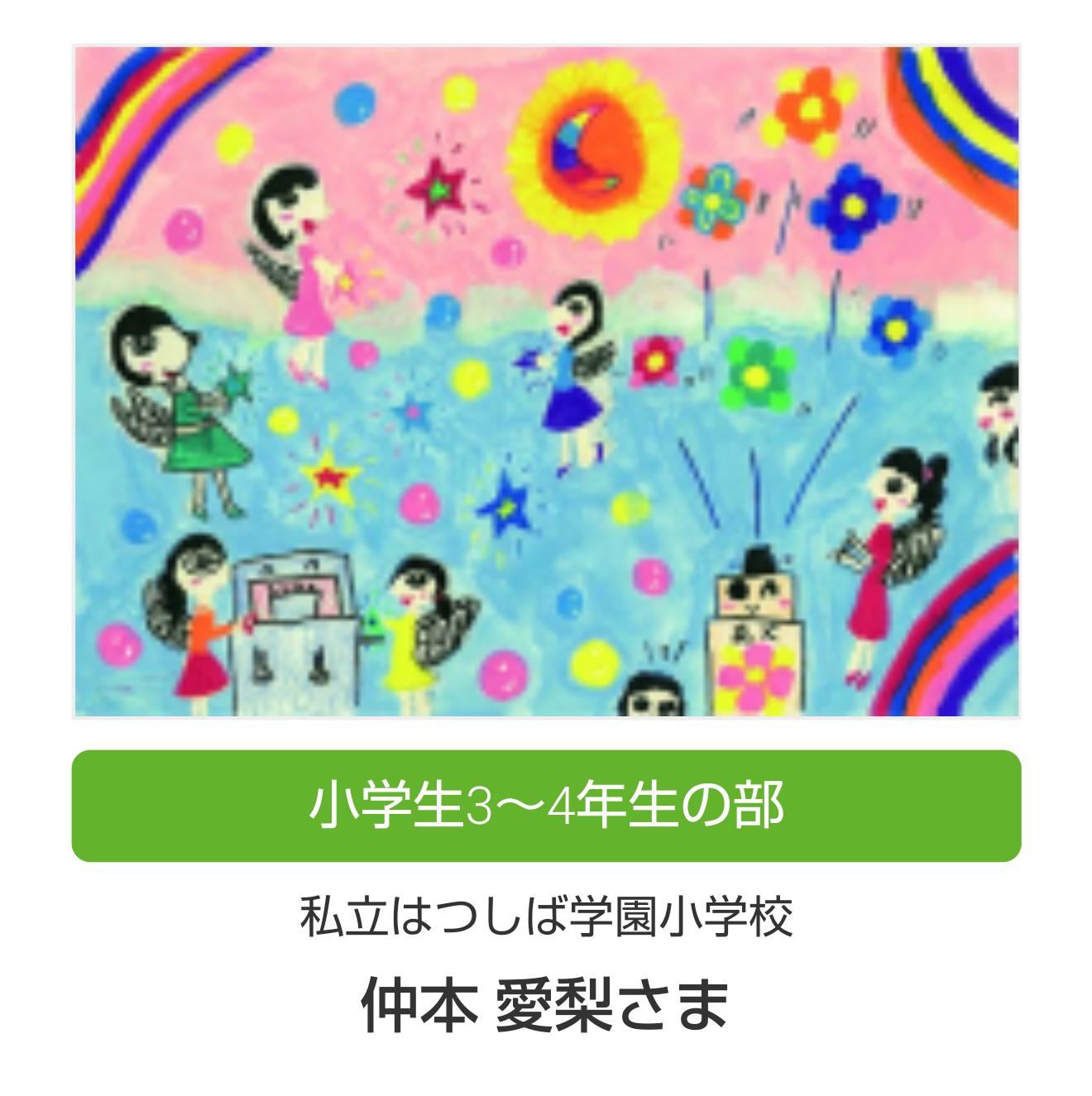 仲本4-1.png