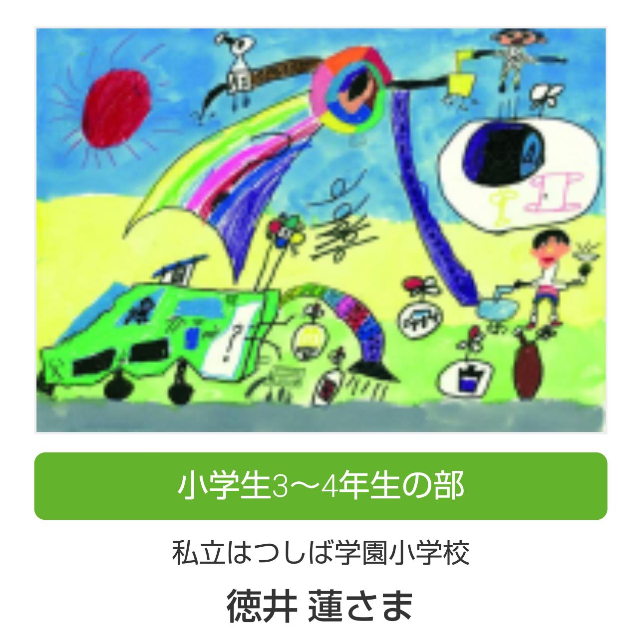 4-2徳井.png