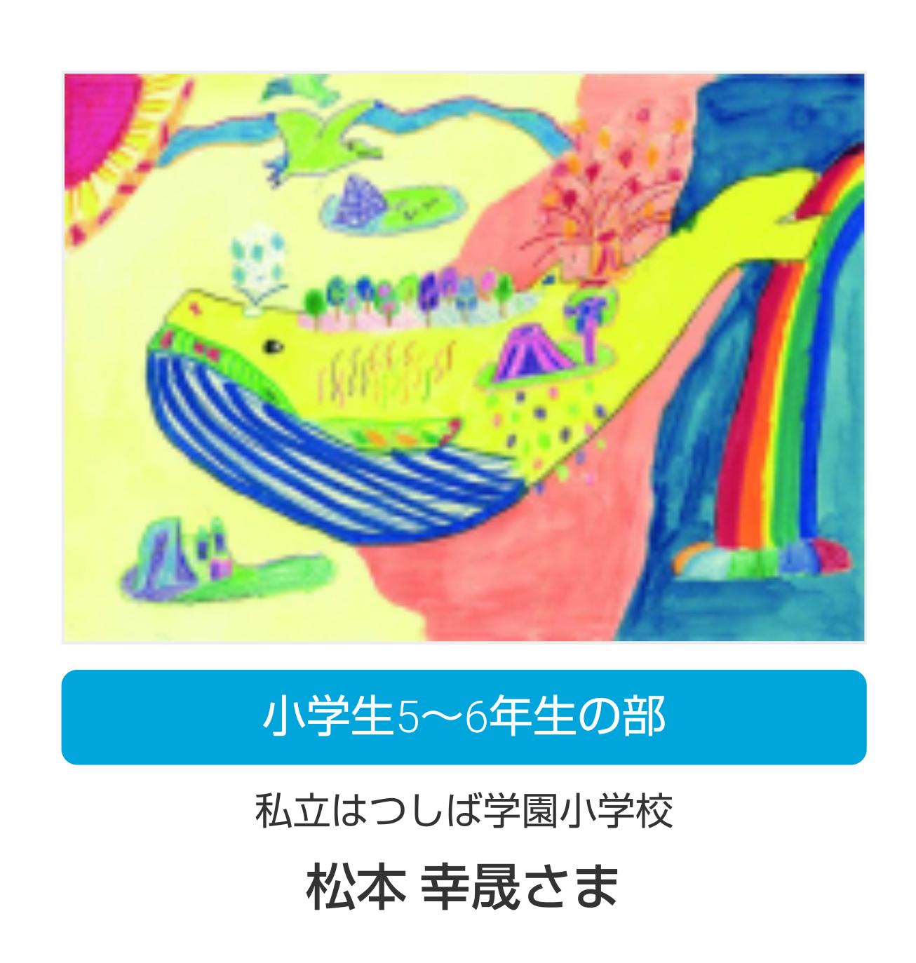 松本5-1.png