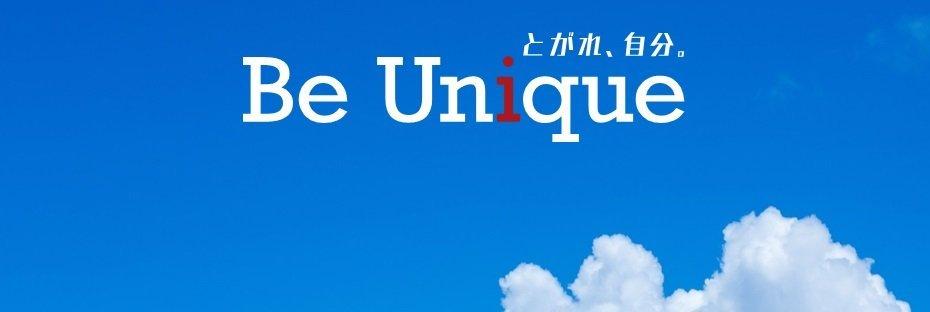 校長メッセージ12 Be Unique for the future 『挑戦すること』