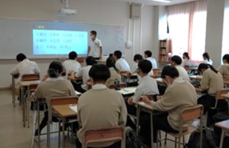 【高校1・2年生】夏期特別講座講座