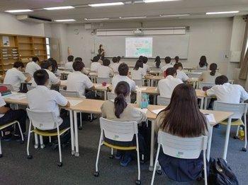 【高校3年生】志望理由書面接講座・小論文講座
