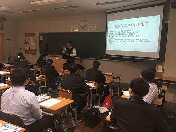 R大阪府立大学体験講義_画像_ok.jpg