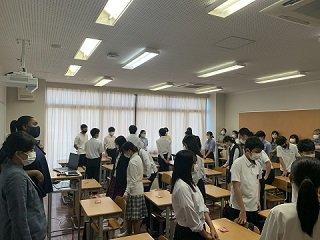 高校授業体験(9/25①) ご参加ありがとうございました