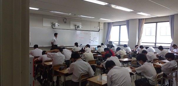 【中学3年生】夏期特別講座 1日目